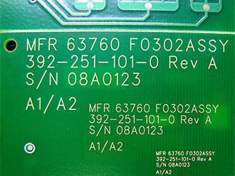 Fiber Laser Output -_0037_371-320 4