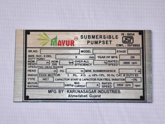 UV printer output_0011_PSK_0294